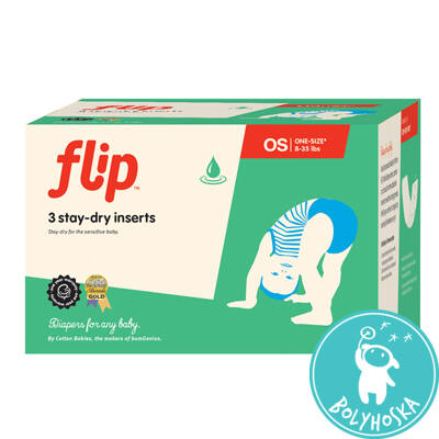 flip stay dray betét